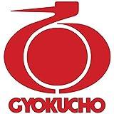 Gyokucho Razorsaw Ryoba Saw 180mm No. 291
