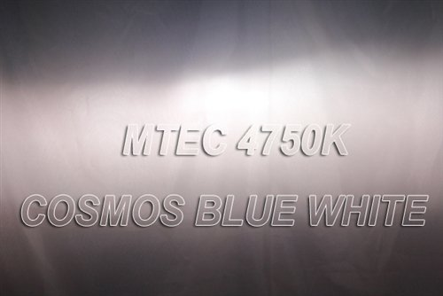 Mtec cosmos blue white dress