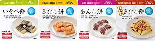 東和食彩 おいしい非常食シリーズ