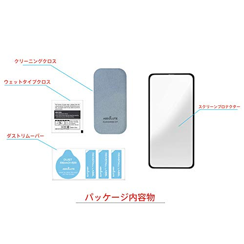 ABSOLUTE?3D Perfect Enclosure for iPhone XS Max(3Dタイプ?ガラススクリーンプロテクター)
