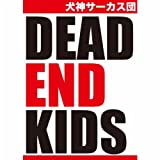 DEAD END KIDS(CD+DVD)