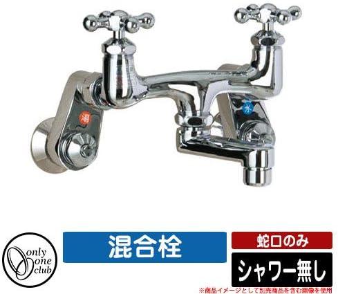 蛇口 混合栓 シャワー無し 蛇口のみ