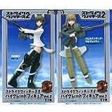 Strike Witches 2 HG Figure Vol.2 Takei Atsushiko/Fernand Deer Maruvettsui whole set of 2
