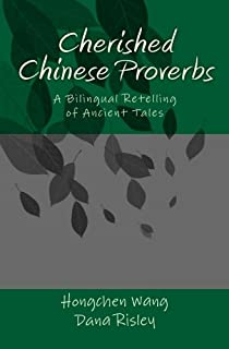 The Wisdom of the Chinese: Their Philosophy in Sayings and