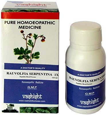 Rauwolfia Serpentina 1x Pure Mother Tincture Tablets, Pack of 3 (300 Tabs), for Hypertension, High BP. Monitors Blood Pressure Naturally.100% Vegetarian