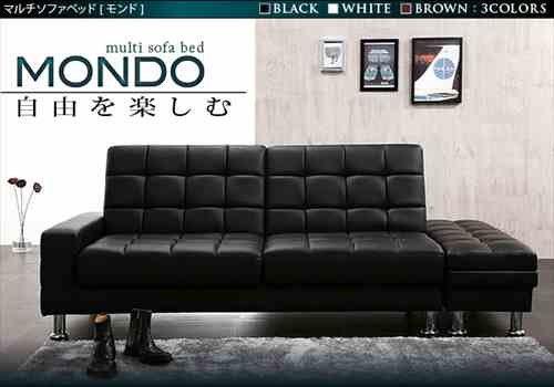 マルチソファベッド【MONDO】モンド ブラック   B00FGJZV72