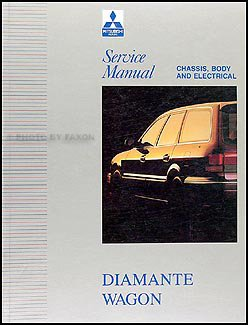 1993 Mitsubishi Diamante Wagon Repair Shop Manual Original Supplement ()