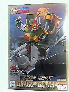 144 1 Dragon - Burning (G) Gundam 12 1/144 Dragon Gundam Hyper Mode Ver. Model Kit by Bandai