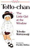Totto-Chan: The Little Girl at the Window