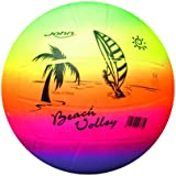 Aditya Info™ Rainbow Colour Volley Ball for Kids