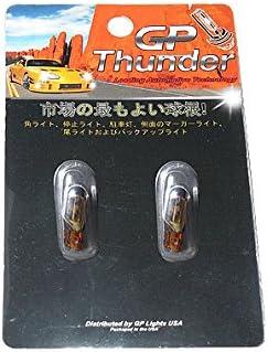 T20 W21W SILVER CHROME Car Bulbs Indicator Lights flash amber for Honda models