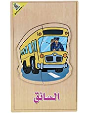 Composition Toy Educational for Children, Form Driver Image, Age 3 Years