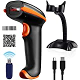 Tera 2D Wireless Barcode Scanner 2-in-1 2.4GHz wireless & USB 2.0 Wired 2D QR Bar Code Scanner Cordless CMOS Image Barcode Reader for Mobile Payment Computer Screen 2D Barcode Reader with Stand