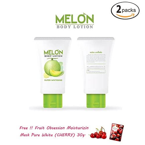 2 UNITS OF MELON BODY LOTION BY DJ VOONSEN BRIGHTENING WHITENING AURA HEALTHY SKIN[GET FREE TOMATO FACIAL MASK]