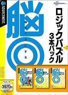 パズル ロジック 脳トレ京:漢字イラストロジック・熟語パズル・難読漢字の読み方クイズ
