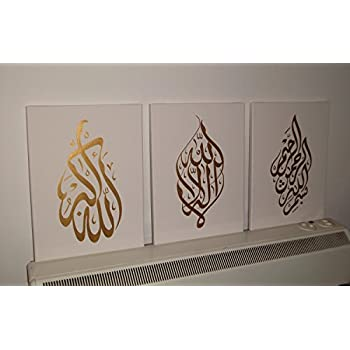 Arabic Calligraphy Islamic Handmade Pictures Wall Art Oil Paintings On  Canvas 3pcs For Living Room Home