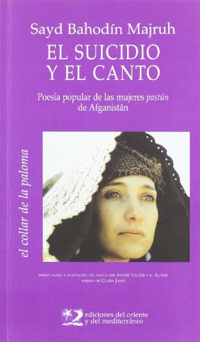 El Suicidio Y El Canto (Spanish Edition) [Unknown] (Tapa Blanda)