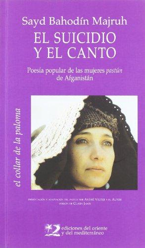 El Suicidio Y El Canto (Spanish Edition) [Unknown] (Tapa Blanda)
