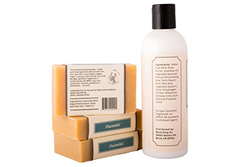 Bend Soap Company All Natural Best for Sensitive Skin Bundle Moisturize, Rejuvenate and Protect Naturally Unscented Bar Soap and Lotion for Sensitive Skin