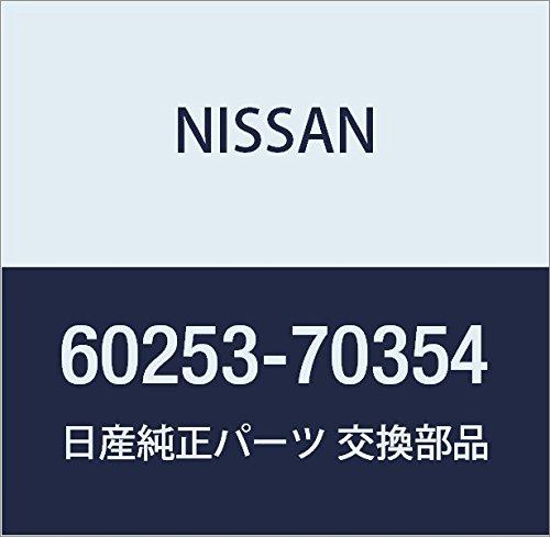 NISSAN(ニッサン) 日産純正部品 ワイパー アーム 77010-49011 B01N3Q82RJ 77010-49011