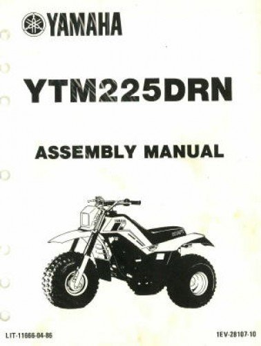 Yamaha Three Wheeler - 5