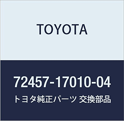 TOYOTA 72457-17010-04 Seat Adjuster Knob