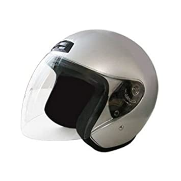 cf07288f Amazon.com: HCI-20 Silver Open Face Motorcycle/Scooter Helmet with ...