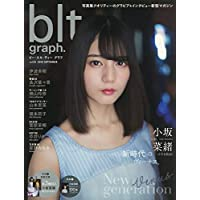blt graph. 表紙画像