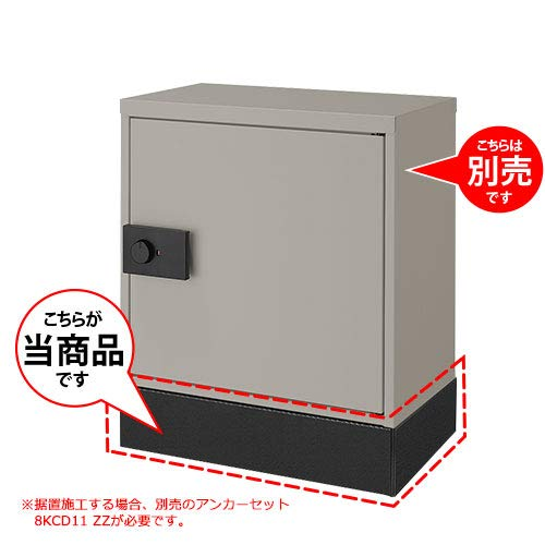 LIXIL 宅配ボックスKT コンパクト用据置台座 8KCD05 BK 受注生産   B07GJCRWKQ