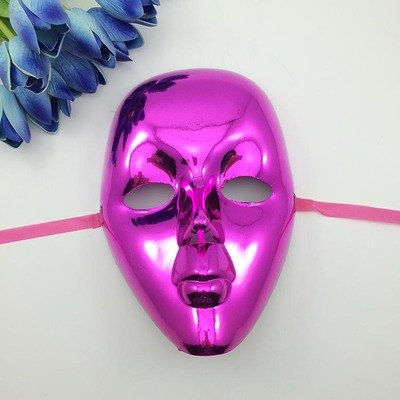 Fashion Cosplay for Halloween Masquerade Carnival Party Prom Carnival Mask (Light Purple) (80s Guys Costume)