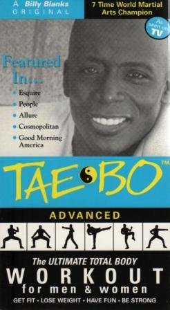 tae bo advanced vhs - 1