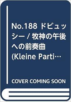 No.188 ドビュッシー/牧神の午後への前奏曲 (Kleine Partitur)