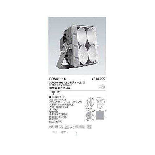 Iron Graff Black Diamond Cutting Disc 115 x 22.2 x 1.5 mm for Thin-Wall Metal Cast Metal Brackets Metal Pipes and Profiles
