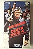 Death Wish 4: The Crackdown VHS Tape