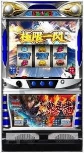 ★【ロデオ】新鬼武者 メダル500枚セット
