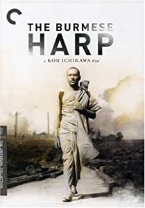 The Burmese Harp (Criterion Collection)