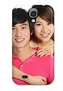 Feelings Happy Durable Galaxy S4 Tpu Flexible Soft Case 5073332K37905463