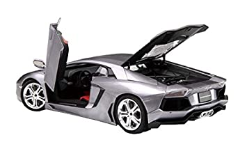Lamborghini Aventador (Model Car)