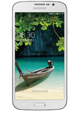 Samsung Galaxy Mega 5.8 I9152 8GB Unlocked GSM Dual-SIM Android Smartphone- White (Samsung Unlocked New Mega Galaxy)
