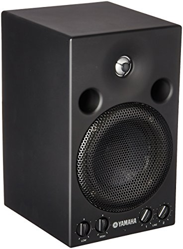 Yamaha MSP3 Studio Monitor Speaker (Yamaha Studio)