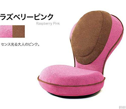背筋がGUUUN美姿勢座椅子リッチ カバーセット ラズベリーピンク B00IJLQM0Y ラズベリーピンク ラズベリーピンク