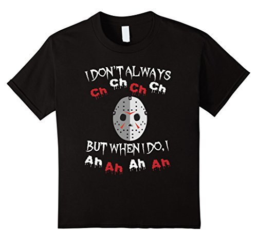 Kids Most Interesting Killer in the World Shirt 8 (Hockey Mask Killer)