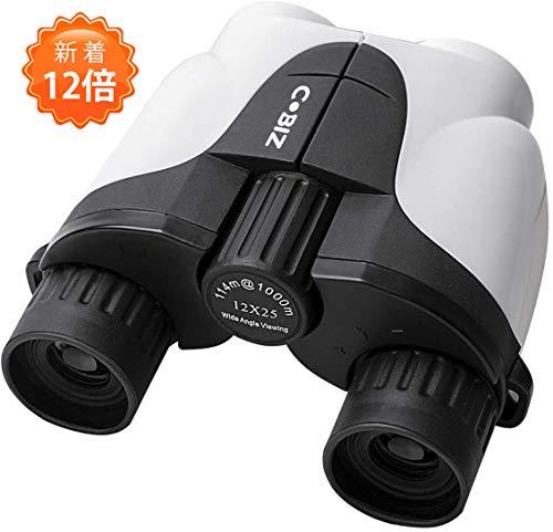 Cobiz 双眼鏡 ポロ式 高倍率 12×25 7.5° 折り畳み 収納バッグ付き