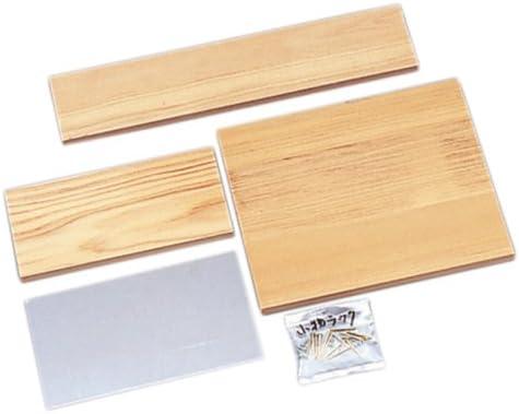 サンモク 木工キット 小物ラック 0202971