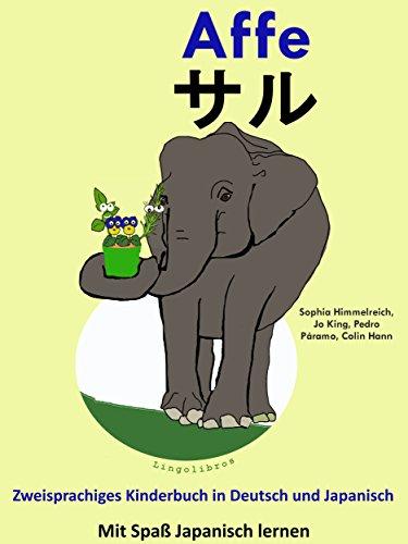 zweisprachiges-kinderbuch-in-deutsch-und-japanisch-affe-mit-spass-japanisch-lernen-3-german-edition