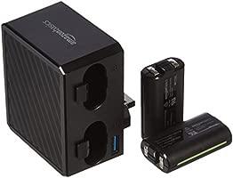 AmazonBasics - Cargador de batería de mando (para Xbox One ...