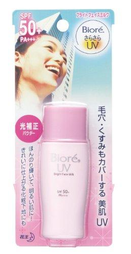 New Biore SARASARA UV Bright Face Milk BIHADA Sunscreen 30ml SPF50+ PA+++ for Face