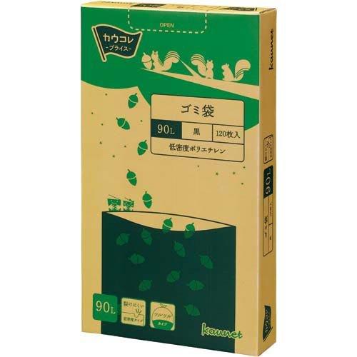 カウネット 低密度ゴミ袋エコ厚 箱 黒 90L120P×3 B016Q73PLQ