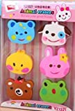 zoo rubber animal eraser lovely creative stationery set student prize gift chirstmas gift promotional gift(1)