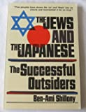 The Jews and the Japanese, Ben-Ami Shillony, 0804816352